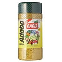 Badia Adobo Without Pepper - 16 oz.