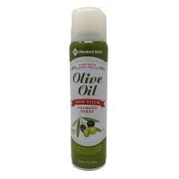 Member's Mark Olive Oil Cooking Spray - 7 oz.